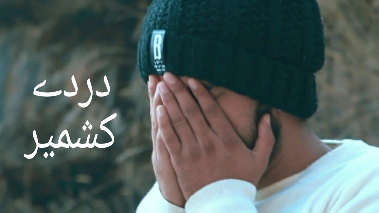 dard-e-kashmir-faizan-zargar-official-video-revelution-rap-2020.jpg